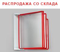рекламные стойки напольные