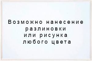 magma_18
