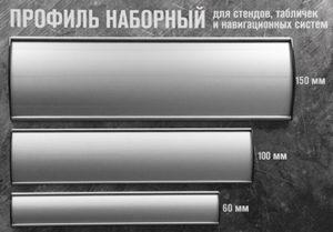 ploz8-300x209