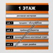 st_smena_9